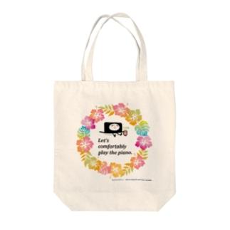 【限定】らくらくピアノ2014オリジナル夏バージョン Tote bags