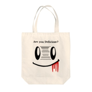 Are you Delicious ? Tote bags