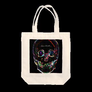 Akieem  ZawadiのBright Face Tote bags