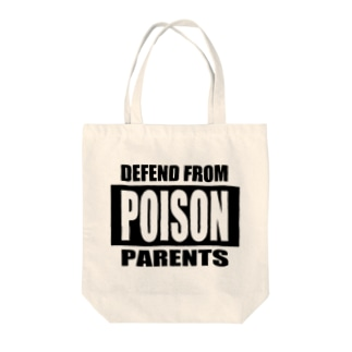 IBのThe poison parents Tote bags