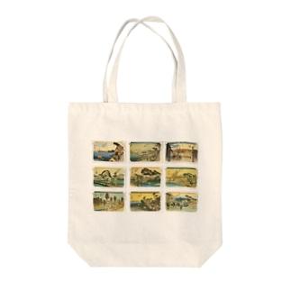 広重-1 Tote bags