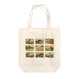広重-5 Tote bags