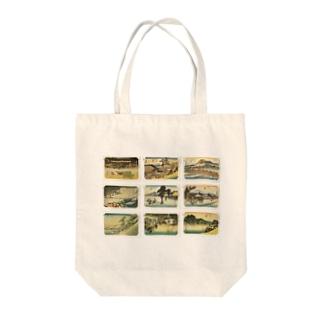 広重-6 Tote bags