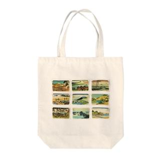 北斎-3 Tote bags