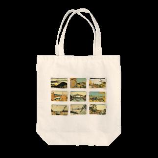 安永峰夫の北斎-4 Tote bags