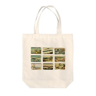 北斎-5 Tote bags