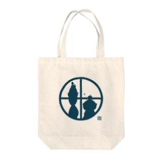 リンゴン一家(シルエット) Tote bags