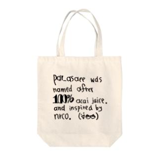 おしゃれパァ Tote bags