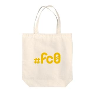#fc0の#fc0オリジナルロゴ Tote bags