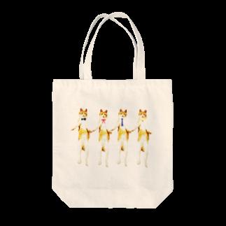 今井優の猫の行進 Tote bags