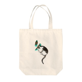 Don't leave me alone!! Tote bags