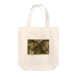マラッカ旧市街(1950年代) Tote bags