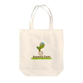 Aoyama Farm企業ロゴ Tote bags