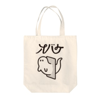 ovaqe jp Tote bags