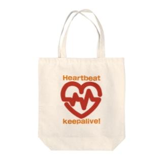 Heartbeat keepalive! Tote bags