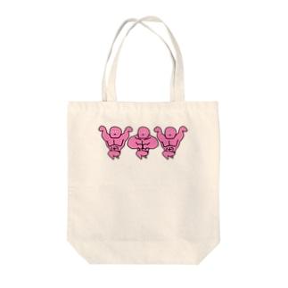 マッチョマッ Tote bags