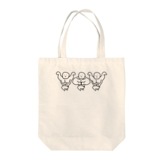 マッチョマッ色白タイプ Tote bags