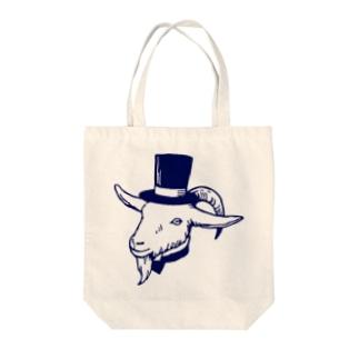 ヤギ紳士 Tote bags