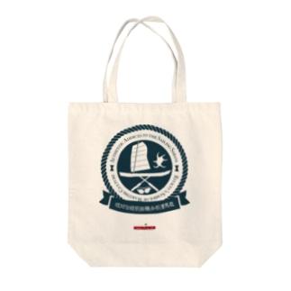 琉球伝統帆掛鱶舟帆漕馬鹿:紋章4 Tote bags