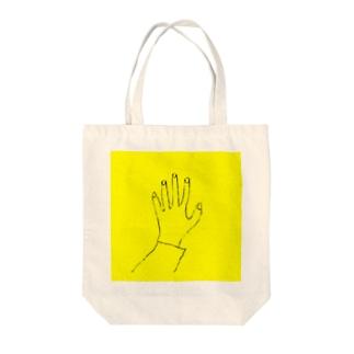 黄色い手 Tote bags