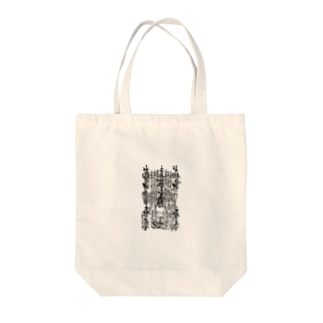 曼荼羅 Tote bags