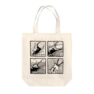 DrumloのKUWAGATA001 Tote bags