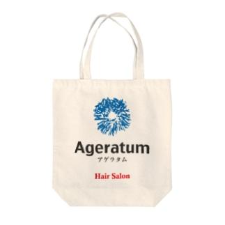ヘアサロンアゲラタム Tote bags