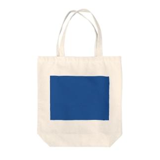 Color Market / Lapis Lazuli Tote bags