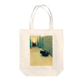 Toilet Tote bags