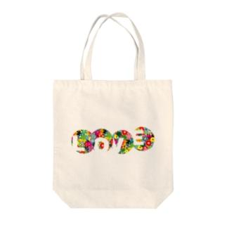 N-BUのHANALOVE Tote bags