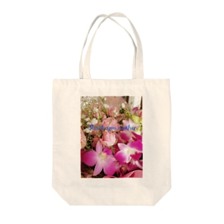 Thankyou mother Tote bags
