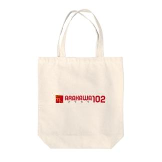 ARAKAWA102ロングロゴ赤カバン Tote bags