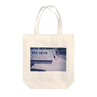 漁船の古びたナンバー Tote bags