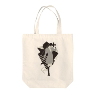 RayOut | Re.action Tote bags
