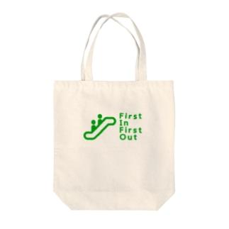 FIFO Tote bags