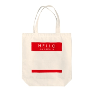 My Name is Tote bags