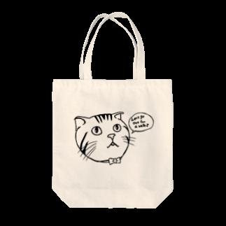 MEGULAさん宅のトラジ Tote bags