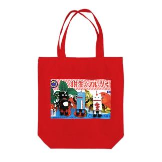 アキンドくん Tote bags