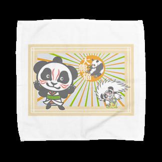 ザ・ワタナバッフルのパンダ+歌舞伎 Towel handkerchiefs