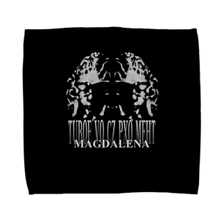 Agnosia - type A Towel handkerchiefs