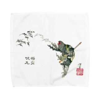 芳年略画 悟空吹毛【浮世絵・妖怪・西遊記】 Towel handkerchiefs