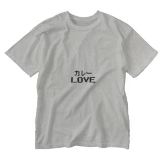 マダム福田の店のカレーへの愛 Washed T-shirts