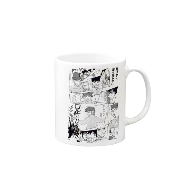 水辺出版の月刊タニシ最強巻貝伝説名場面劇場マグカップ Mug