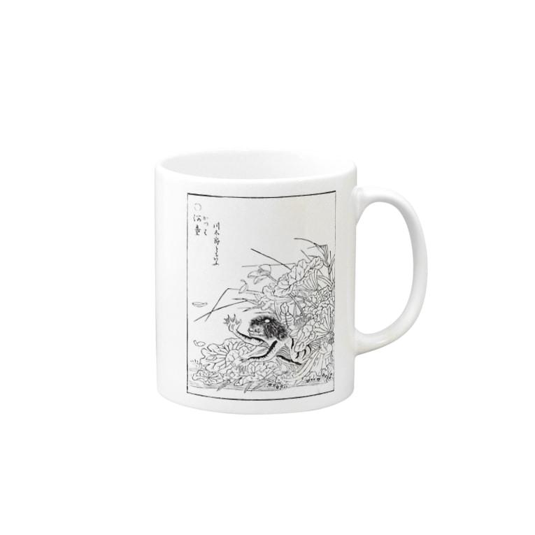 和もの雑貨 玉兎の画図 百鬼夜行・陰『河童』【浮世絵・妖怪】 Mugs