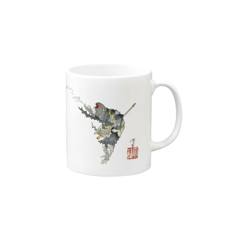 和もの雑貨 玉兎の芳年略画 悟空吹毛【浮世絵・妖怪・西遊記】 Mugs