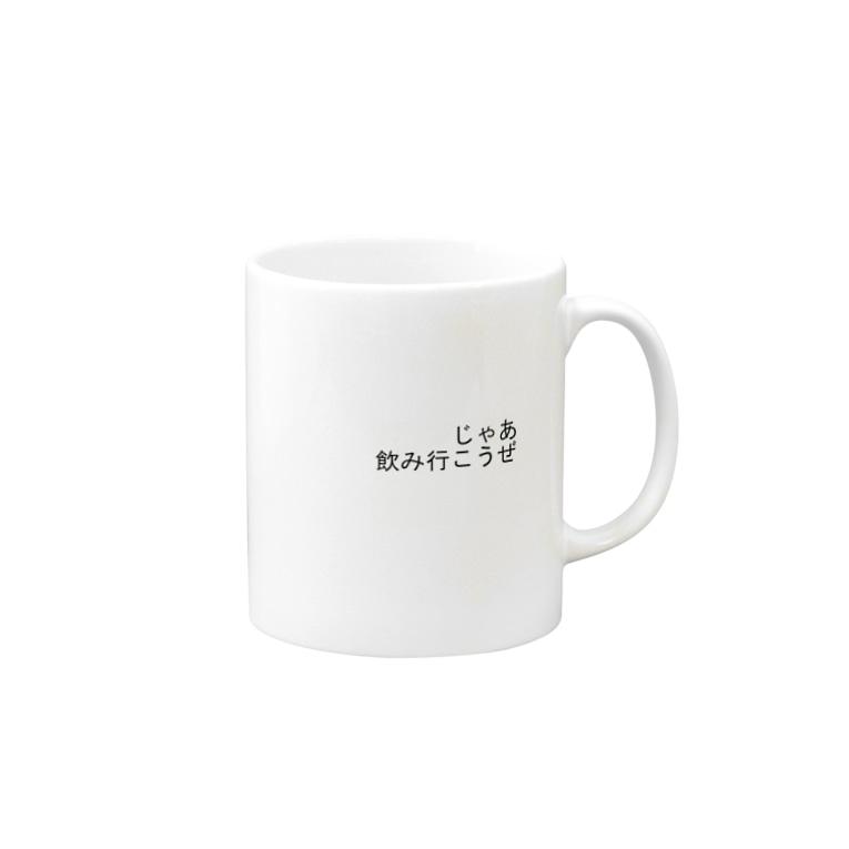 taihenの飲みYES/NOカップ Mugs