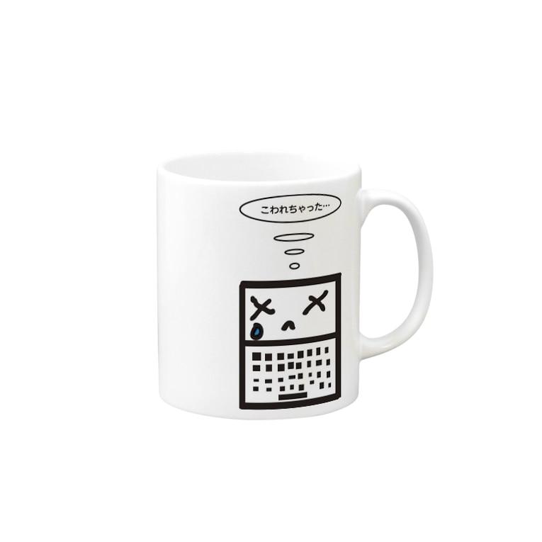 Kitten's Mittenのこわれちゃった Mugs