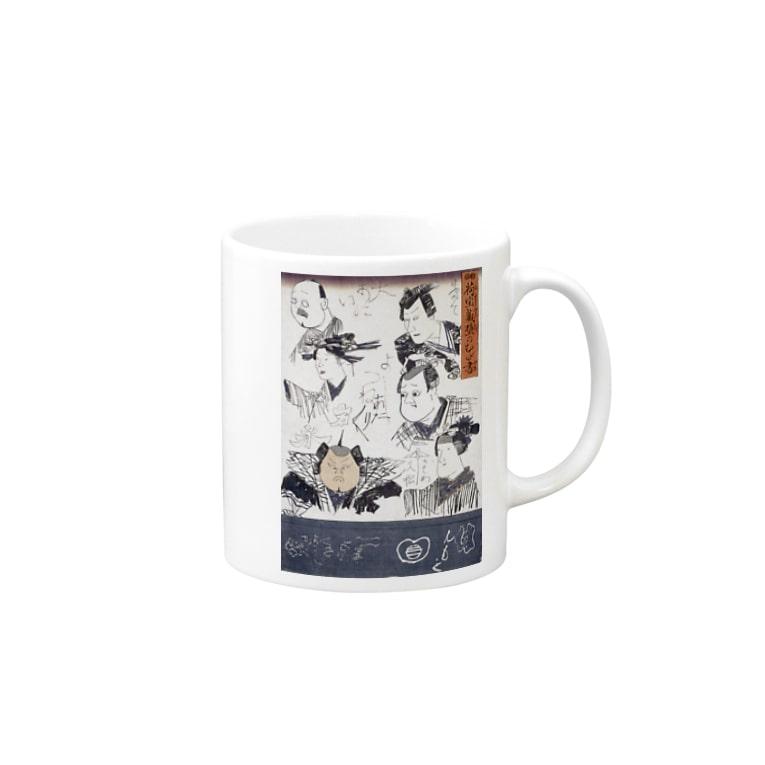 和もの雑貨 玉兎の荷宝蔵壁のむだ書3【浮世絵・落書き・ヘタウマ】 Mugs