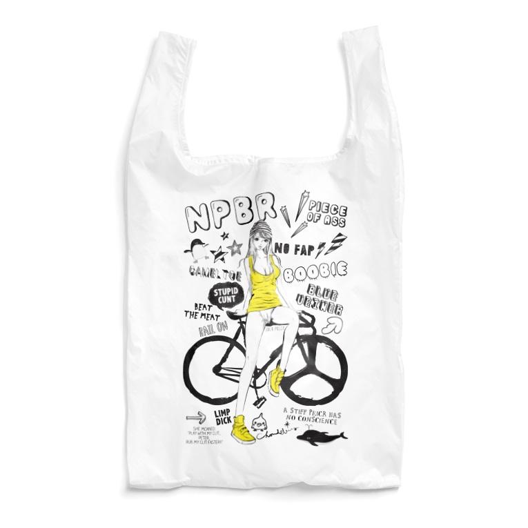 loveclonesのNPBR 自転車女子 ガーリーイラスト Reusable Bag