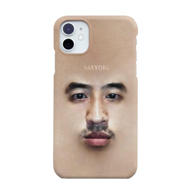 ボルゾの-現代版護符-MAYOKE Smartphone cases